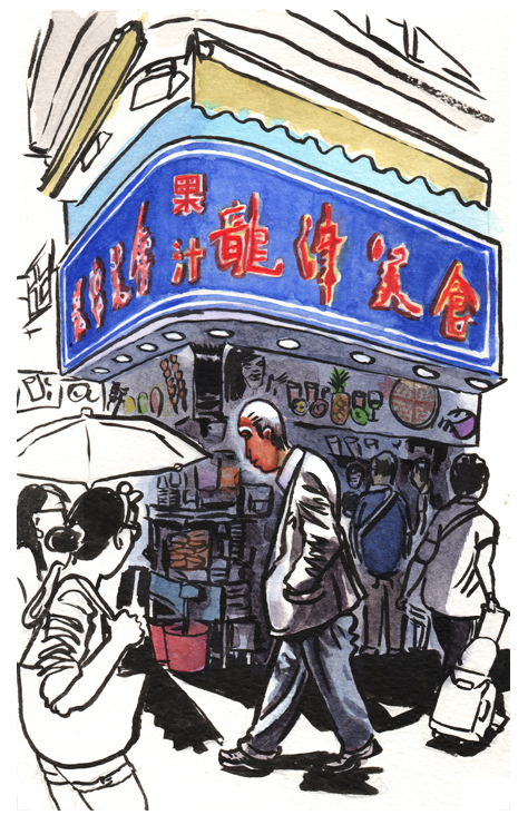 Waffle vendor illustration by Michael Sloan